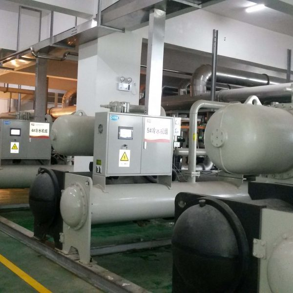 water cooled chiller project