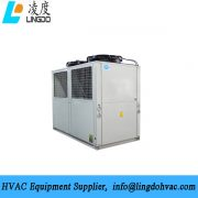 G20 Industrial Air cooled scroll chiller
